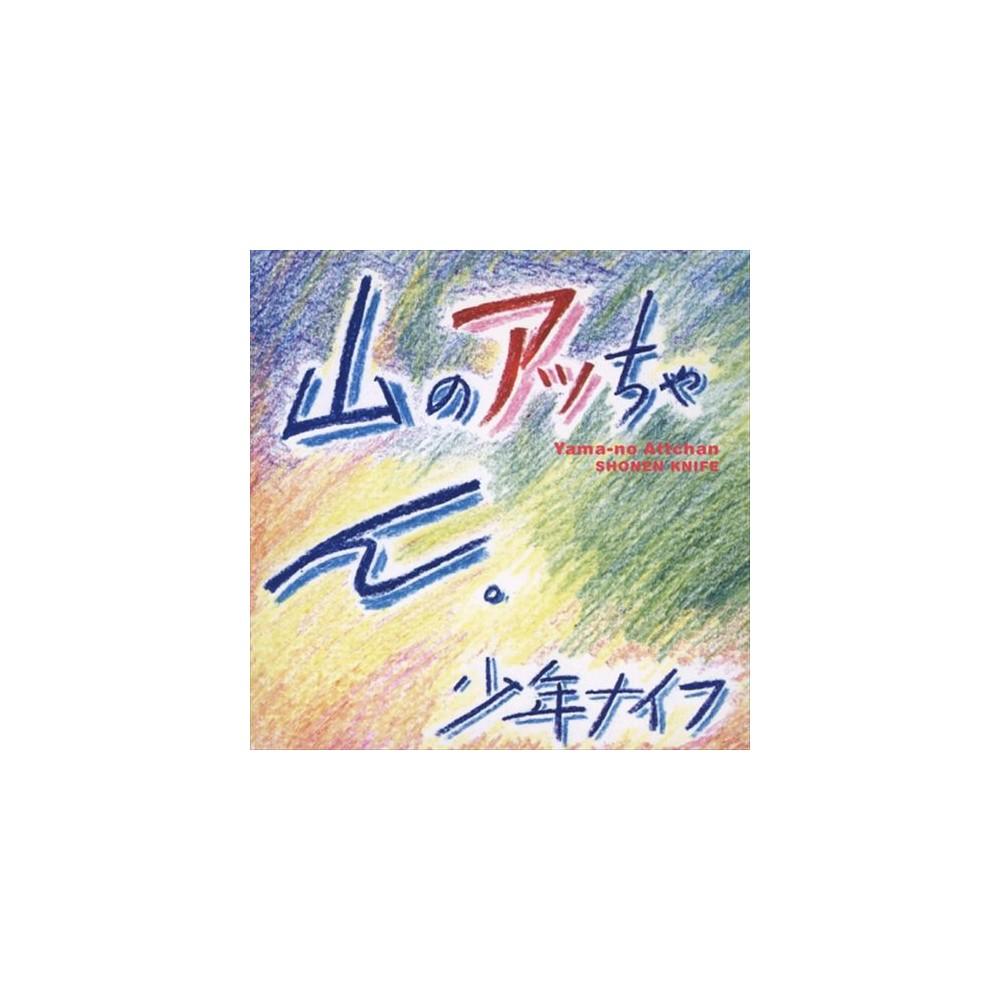 Shonen Knife - Yama No Attchan (Vinyl)