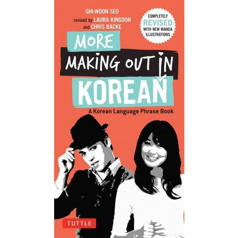 More making out in korean a korean language phrase book expanded about this item m4hsunfo