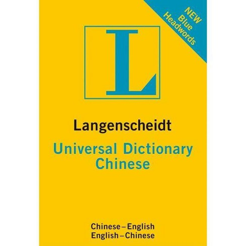 Universal Dictionary Chinese - by  Langenscheidt (Paperback) - image 1 of 1