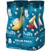 Gerber Puffs 4pk Variety Pack Strawberry-Apple & Banana - 5.92oz - image 3 of 4