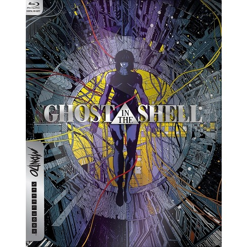 Ghost In The Shell Mondo Steelbook (Blu-ray) - image 1 of 1