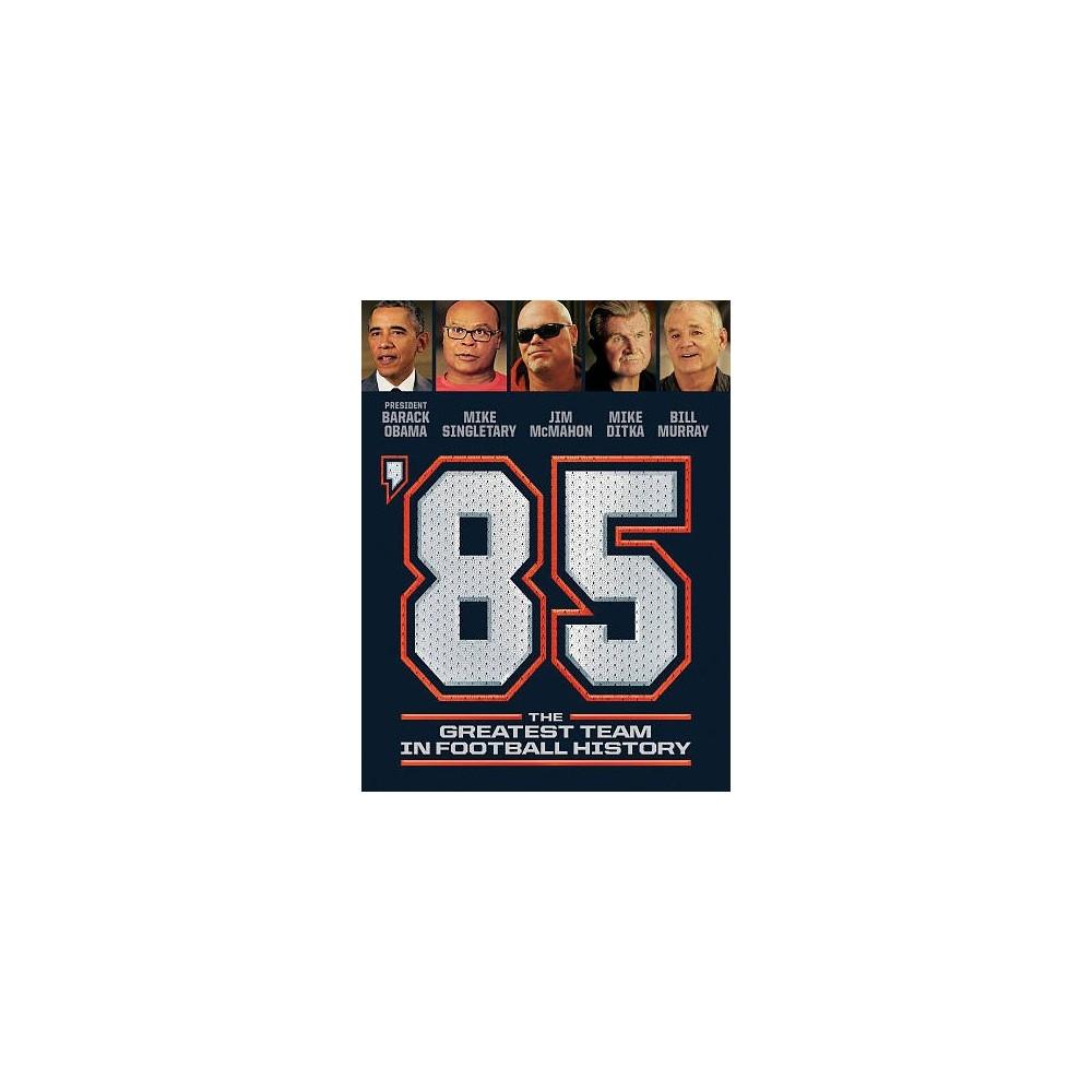 85:Greatest Team In Football History (Dvd)