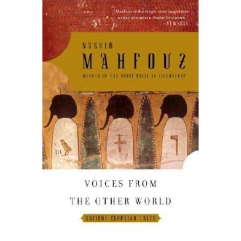 Voices from the Other World - by  Naguib Mahfouz (Paperback) - image 1 of 1