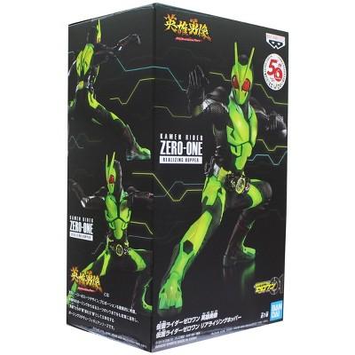 Banpresto Kamen Rider Hero's Brave Banpresto Figure | Zero-One Realizing Hopper