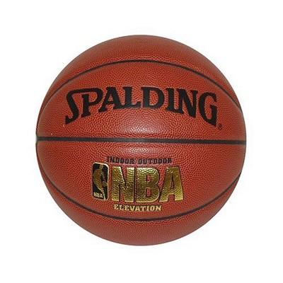 Spalding Elevation 29.5  Basketball