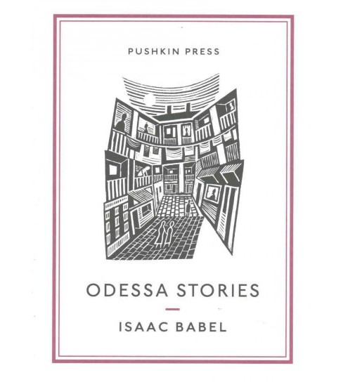 Odessa Stories (Paperback) (Isaac Babel) - image 1 of 1