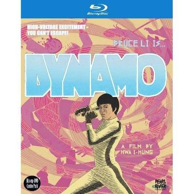 Dynamo (Blu-ray)(2020)