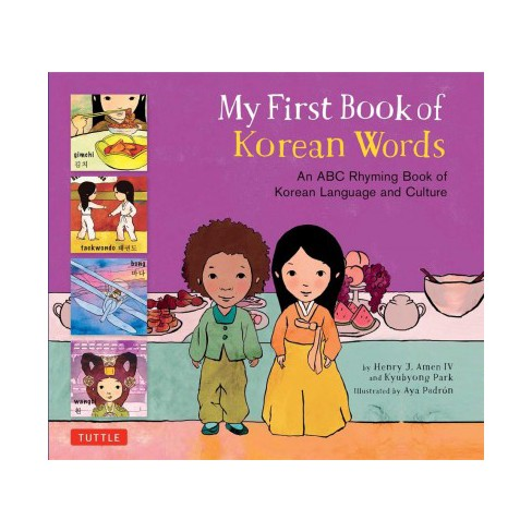my first book of korean words an abc rhyming book