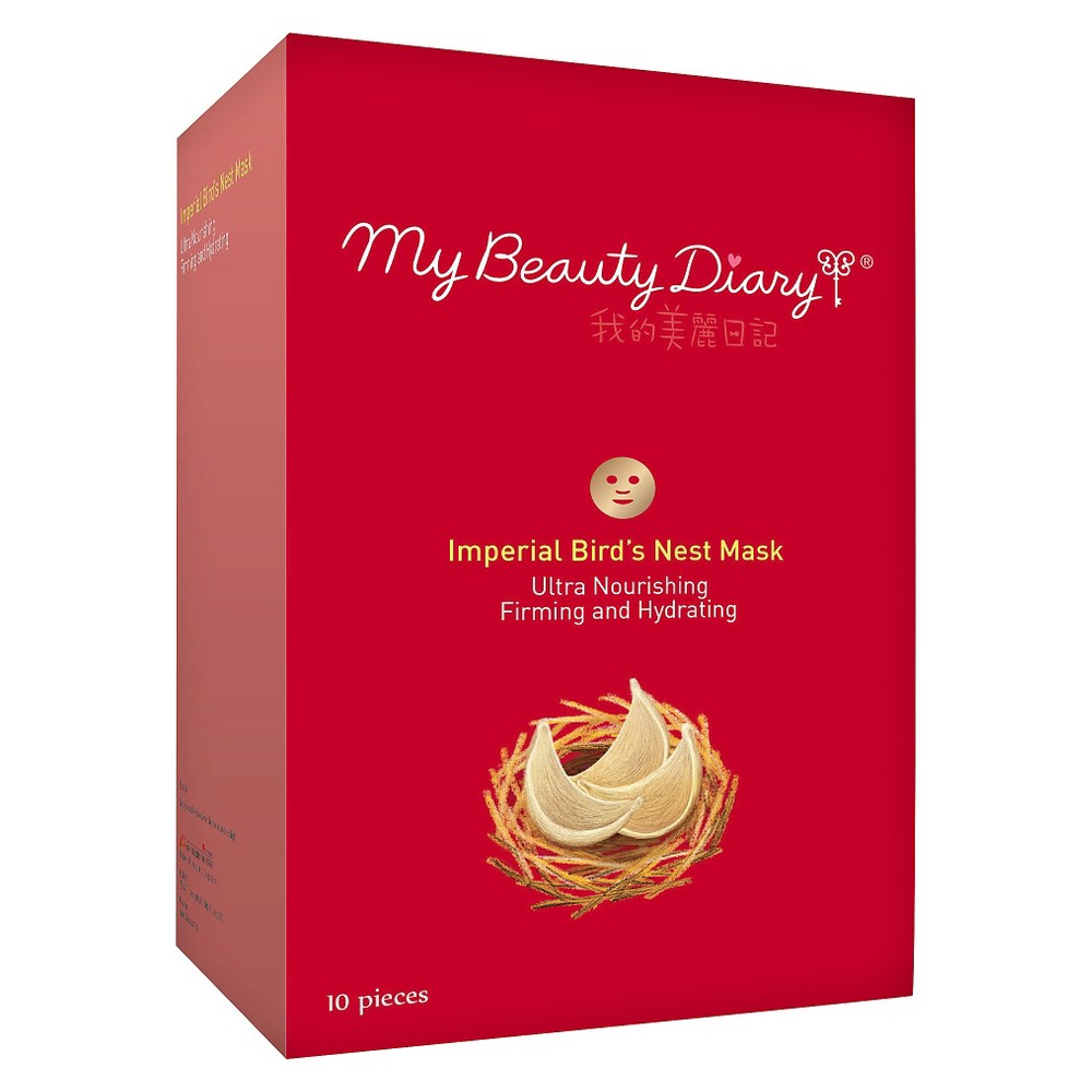 My Beauty Diary Ultra Nourishing Firming & Hydrating Imperial Bird's Nest Mask - 10ct