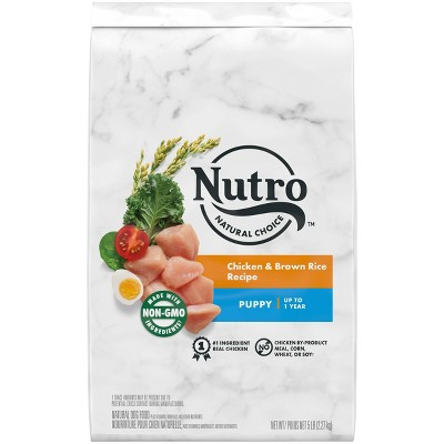 NUTRO NATURAL CHOICE Puppy Chicken & Brown Rice Recipe Dry Dog Food - 5lbs