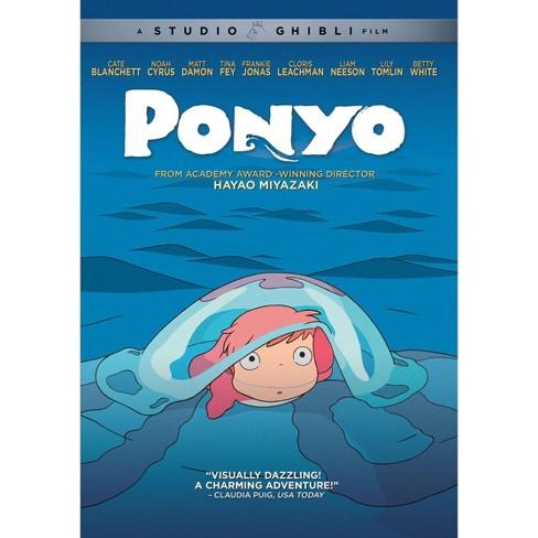 Ponyo (DVD) - image 1 of 1