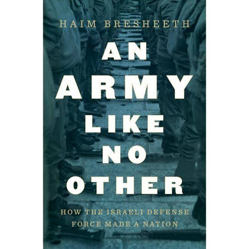 An Army Like No Other - by  Haim Bresheeth (Hardcover) - image 1 of 1