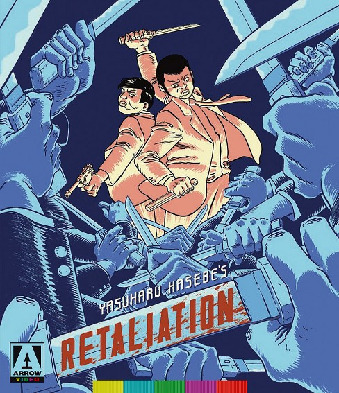Retaliation (Blu-ray) - image 1 of 1