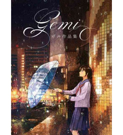 Gemi Artworks (Paperback) - image 1 of 1