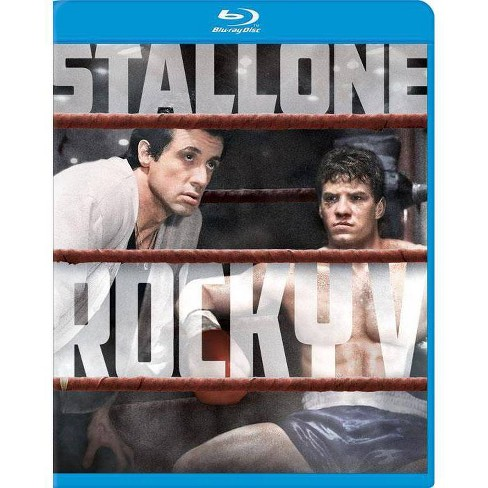 Rocky V (Blu-ray)(2014) - image 1 of 1
