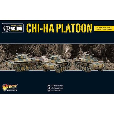 Chi-Ha Platoon Miniatures Box Set