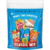 Chex Mix Snack Time Favorites Classic Mix - 12oz - image 2 of 4