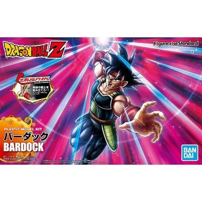 Bandai Spirits Dragon Ball Z Figure-Rise Bardock Action Figure Model Kit