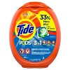 Tide Pods Laundry Detergent Pacs Original - 96ct - image 3 of 3
