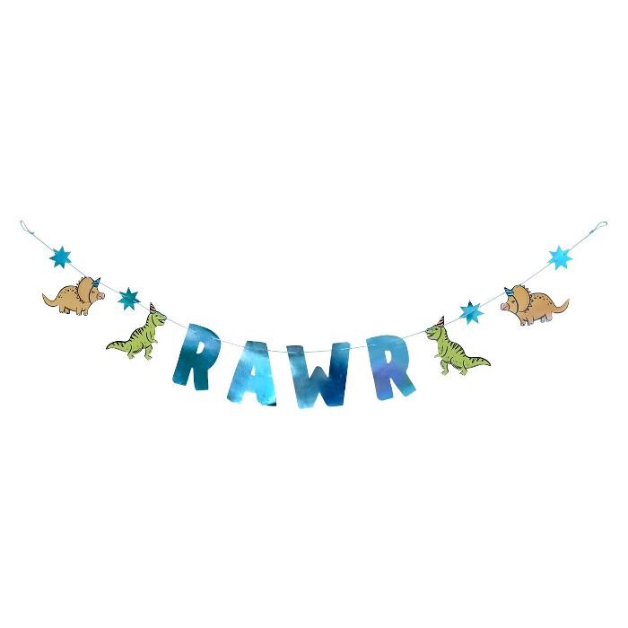 Dinosaur Party Banner - Spritz™ - image 1 of 1