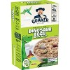 Quaker Instant Oatmeal Dinosaur Eggs Brown Sugar - 8ct - image 2 of 4