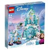 LEGO Disney Princess Elsa's Magical Ice Palace Toy Castle Building Kit with Mini Dolls 43172 - image 4 of 4