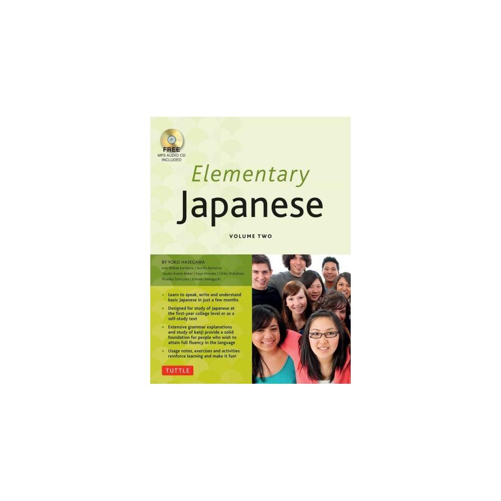 Elementary Japanese (Vol 2) (Paperback) (Ph.D. Yoko Hasegawa)