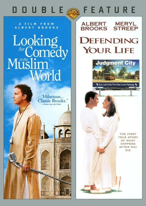 Defending You Life/Looking For Comedy (DVD) - image 1 of 1