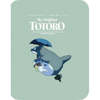 My Neighbor Totoro (SteelBook)(Blu-ray)
