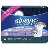 Always Ultra Thin Extra Heavy Overnight Pads - Size 5 - 46ct - image 2 of 4
