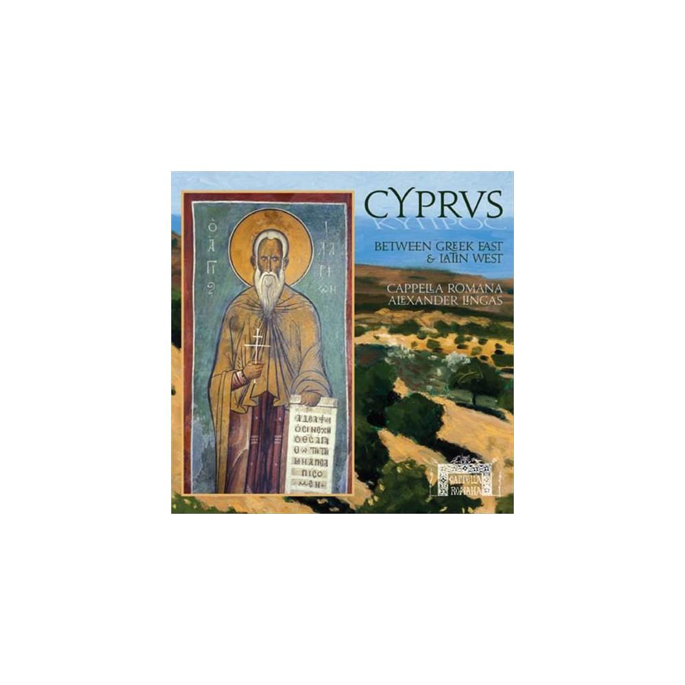 Cappella Romana - Cyprus:Between Greek East & Latin Wes (CD)