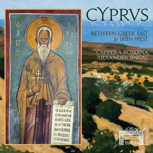 Cappella Romana - Cyprus:Between Greek East & Latin Wes (CD) - image 1 of 1