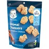 Gerber Cinnamon Graham Animal Crackers - 6oz - image 2 of 4