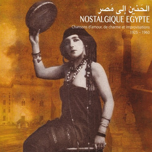Various - Nostalgic Egypt:Love Songs And Improv (CD) - image 1 of 1