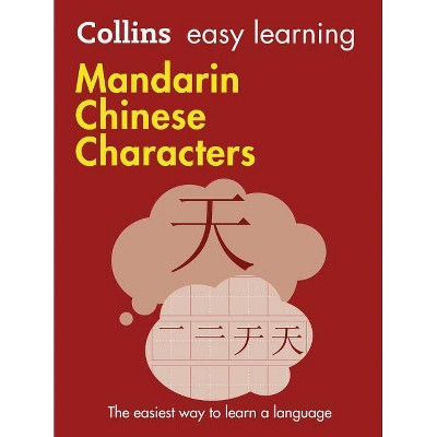 Mandarin Chinese Characters - (Collins Easy Learning) by  Collins Dictionaries (Paperback)