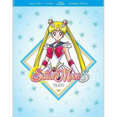 Sailor Moon S: The Movie (Blu-ray)(2018)
