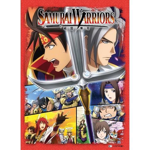 Samurai Warriors: The Complete Series (DVD) - image 1 of 1