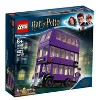 LEGO Harry Potter The Knight Bus 75957 Triple Decker Toy Bus Building Kit 403pc - image 4 of 4