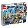 LEGO Marvel Avengers Compound Battle Collectibles Building Set with Superhero Minifigures 76131 - image 4 of 4