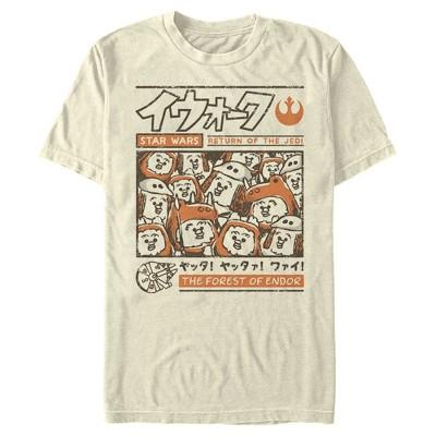 Men's Star Wars Ewok Manga Party T-Shirt