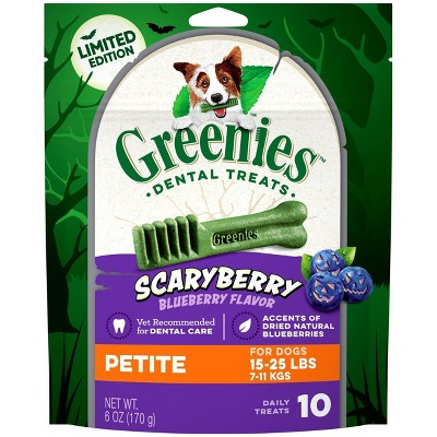 Greenies Scary Berry Petite Dog Treats - 6oz