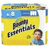 Bounty Essentials Select-A-Size White Paper Towels - 6 Big Rolls - image 4 of 4