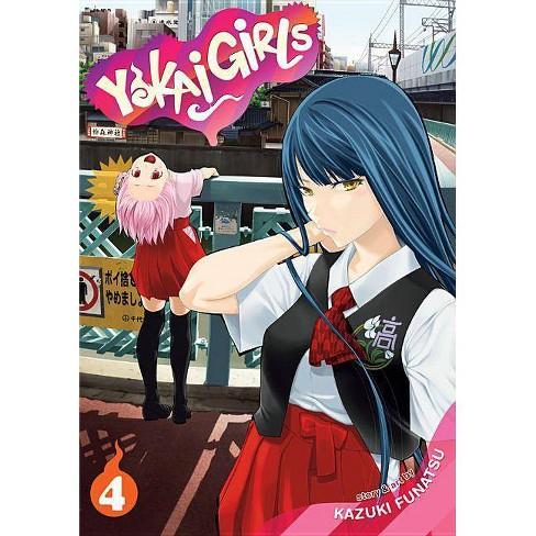 Yokai Girls, Vol. 4 - by  Kazuki Funatsu (Paperback) - image 1 of 1