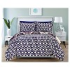 Aragona Printed Medallion Reversible with Geometric Printed Backing Duvet Cover Set - Chic Home Design - image 2 of 3