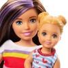 Barbie Skipper Babysitters Feeding Playset - image 4 of 4