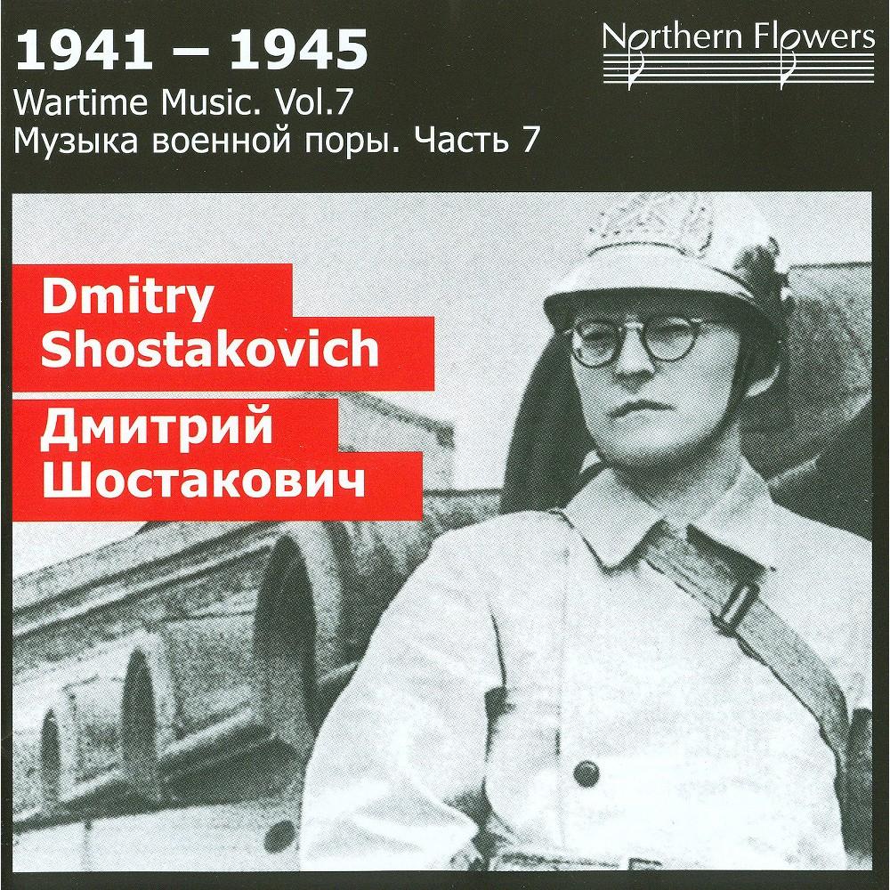 St. Petersburg State - Shostakovich:Wartime Music Vol 7 Sym (CD)