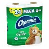 Charmin Ultra Gentle Toilet Paper - image 3 of 4
