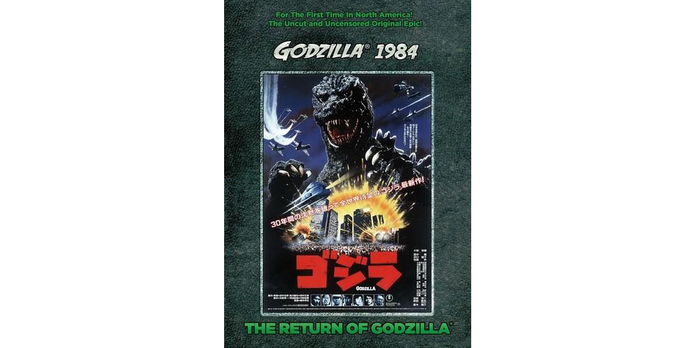 Return of godzilla (Dvd), Movies