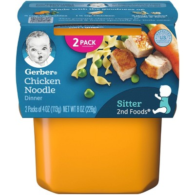 Gerber Sitter 2nd Foods Chicken Noodle Baby Meals - 2ct/4oz Each
