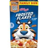 Frosted Flakes Breakfast Cereal - 24oz - Kellogg's - image 2 of 4